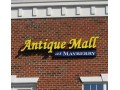 More details : Antique Mall at Mayberry